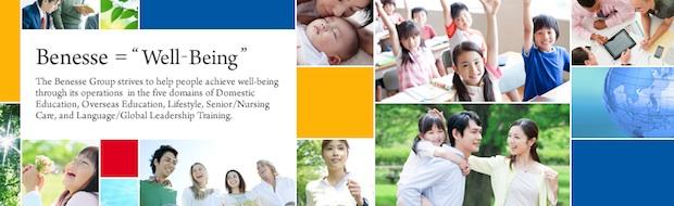 benesse corporation japan overwork karoshi