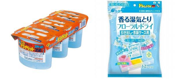 japan anti mold moisture prevention products rainy season summer