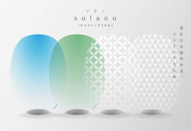 solano designer fan desktop uchiwa japan