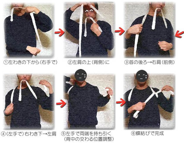 tasukigake japanese clothing how to tie