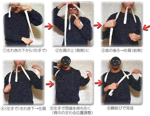 Tasukigake latest fashion trend hated japan trends