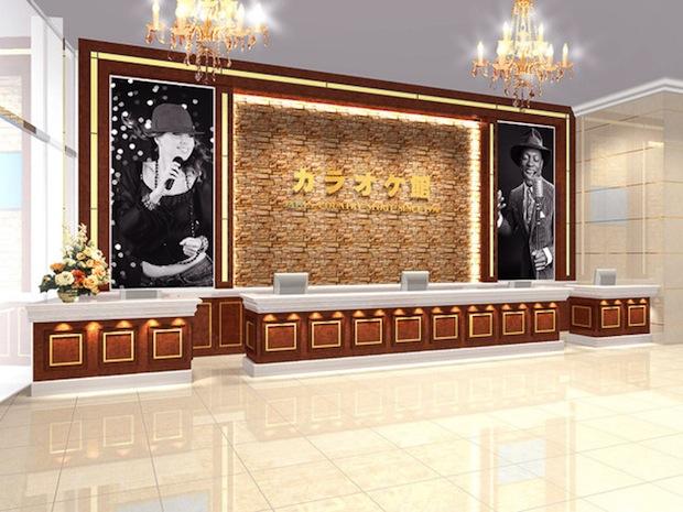 ginza 111 luxury karaoke