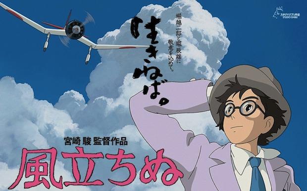 miyazaki hayao the wind rises studio ghibli anime