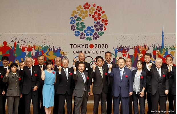 tokyo_2020_candidate