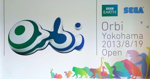 bbcearth_sega_orbi