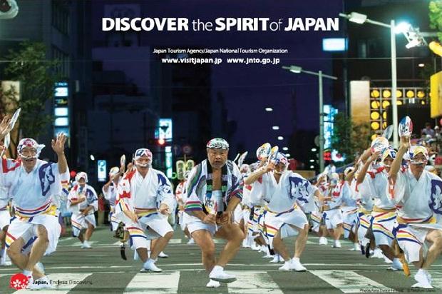 tourism_japan_promotion