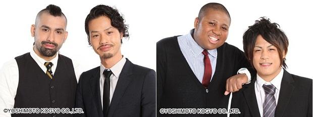 yoshimoto_hafu_comedians