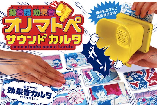Onomatopoeia Sound Karuta Card Speaker Game japanese language test