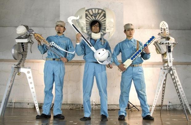 maywa denki japanese music art unit