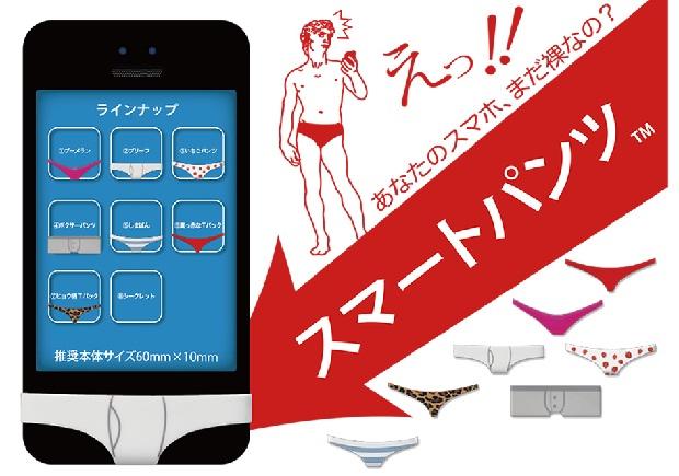 capsule_toys_smartphone