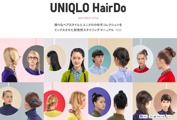 uniqlo hairdo hair do pinterest