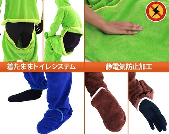 doppelganger humanoid fleece faceless sleeping bag
