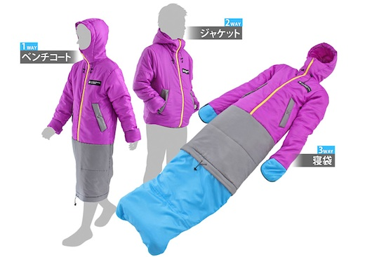 doppelganger outdoor wearable sleeping bag