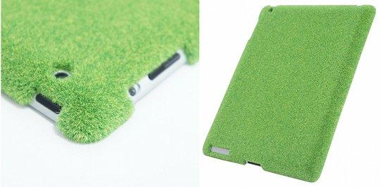shibaful ipad case yoyogi park grass cover