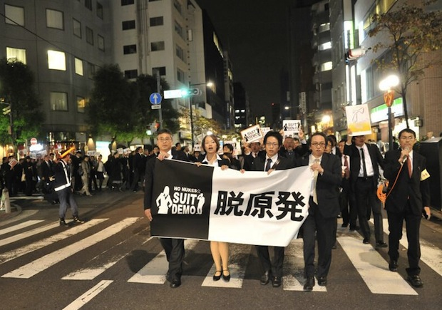 suit demo anti nuclear power salarymen office workers protest