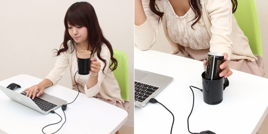 thanko usb cup holder heater cooler