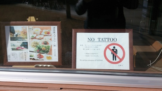 tattoo discrimination in japan