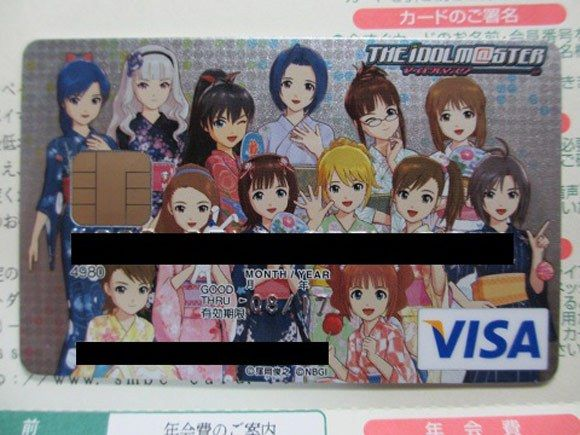 idolmaster credit card otaku arrested america too cute