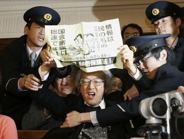 japan state secrets bill protest