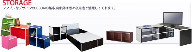 recyclable_furniture