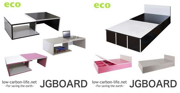 jgboard_table_bed