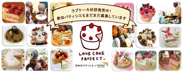 world_vision_japan_charity
