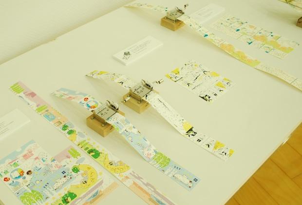 mieru record with otowa manga music box