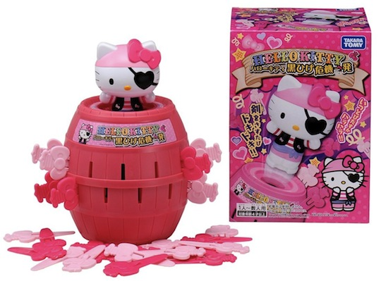 pop up pirate hello kitty
