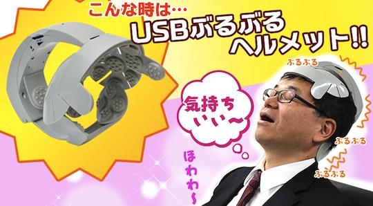 usb buru buru helmet head massager thanko japan