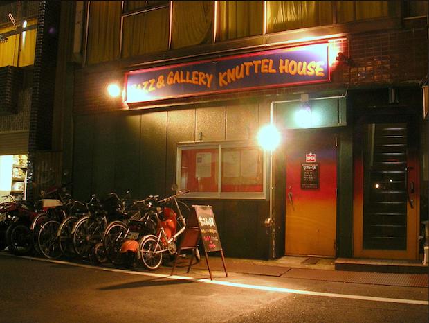 tokyo share houses homes knuttel house