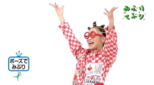 sasuga minami miburi tv kids show i love cock fuck love yeah dance costume clothes