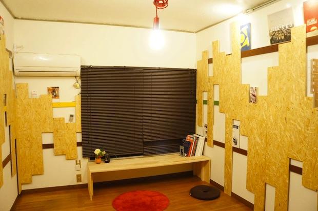 tokyo share houses homes designers college tama plaza
