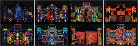 bandai hako vision light box projection mapping