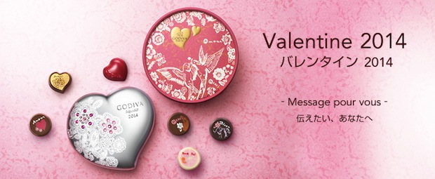 Godiva Chocolate Japan Valentines Day
