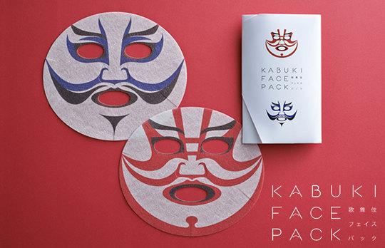 kabuki face pack mask
