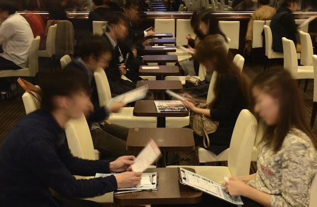 konkatsu marriage hunting spouse dating services machikon japan