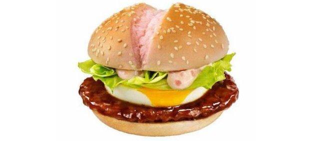 mcdonald's cherry blossom sakura teritama spring burger