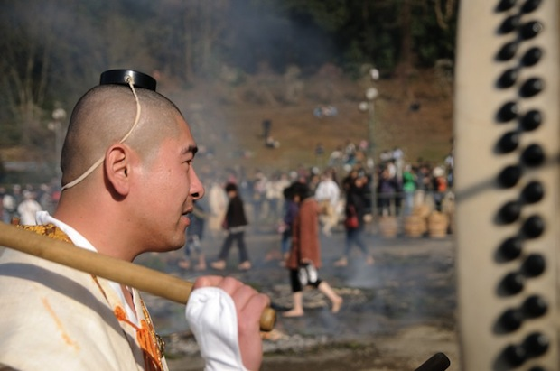 mt takao fire walking festival