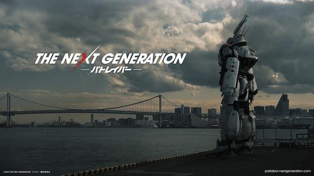 patlabor next generation tokyo bay toyosu robot real size