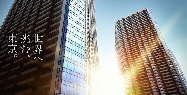 tokyo bayside development condo real estate property olympic games 2020 village athletes toyosu harumi