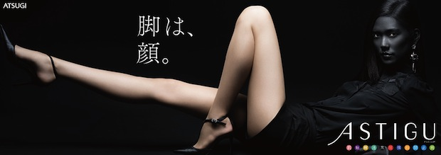 astigu tao okamoto legs japanese models black face tights stockings