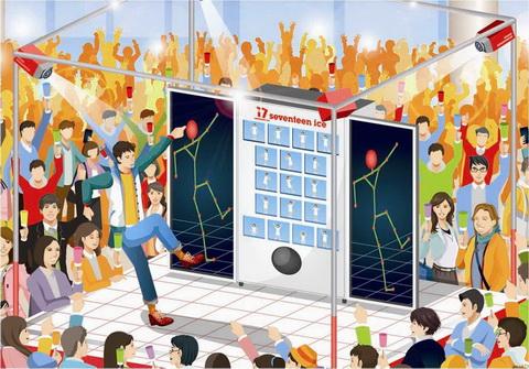 ayami muto seventeen vending machine glico ezaki dance idol shibuya ice cream
