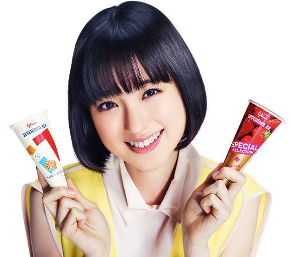 ayami muto seventeen vending machine glico ezaki dance idol shibuya ice cream