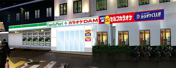 family mart karaoke convenience store tokyo kamata