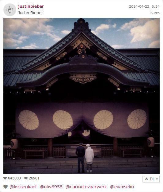 justin bieber yasukuni shrine visit tokyo