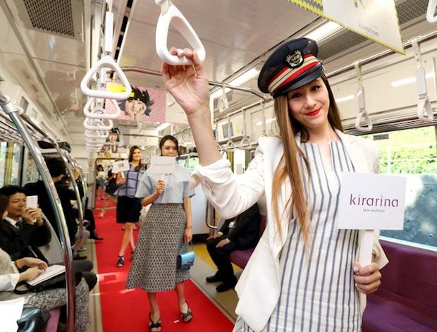 kirarina fashion show train keio inokashira line tokyo