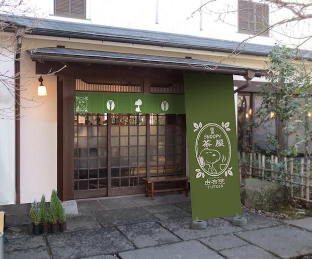 snoopy cafe chaya green tea matcha maccha yufuin oita kyushu japan