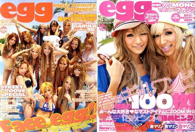 egg magazine shibuya gyaru gal culture fashion japan close down end