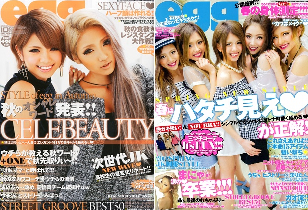 egg magazine shibuya gyaru gal culture fashion japan close down end