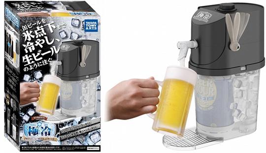 premium beer server gokurei super cold beer dispenser